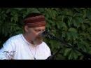 Том Уэйтс на Владимирском рожке | Tom Waits with Russian shepherd's horn