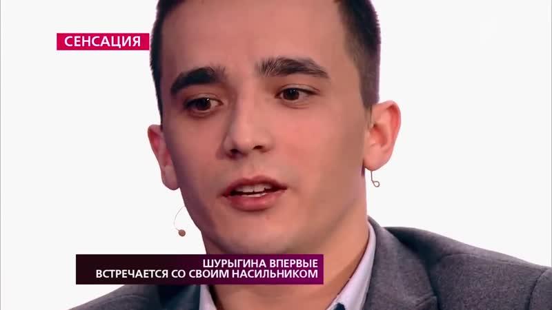Диана Шурыгина и Сергей Семенов