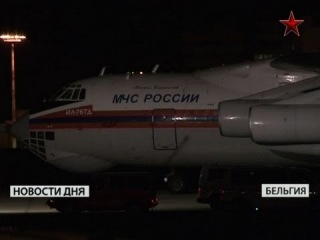 Самолет МЧС забрал 29 пассажиров попавших в ДТП в Бельгии