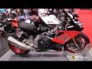 2018 Aprilia RSV4 RF Walkaround 2017 EICMA Milan