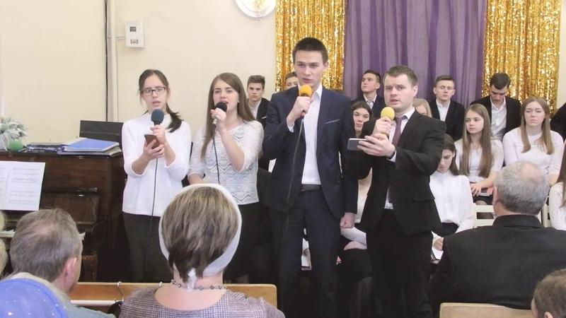 Квартет Бежицкой церкви (г.Брянск) - песня: В хлеву родился Младенец Божий (20.01.2019г.)