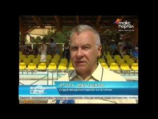 """Теннисисты из 5 стран поборются за """"Chernomorets Cup"""""""