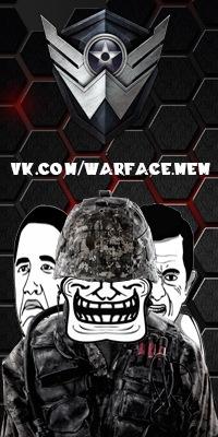 Мемы warface