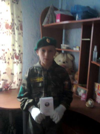 Коля Латышев, 5 ноября , Ишим, id221026178