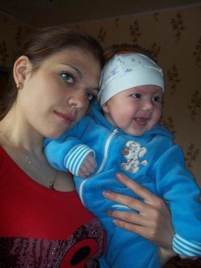 Ксения Мишкина, 18 сентября 1993, Брянск, id125883347