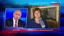 Новости на Россия 24 • Президент пообещал лично проверить расселение ветхого жилья