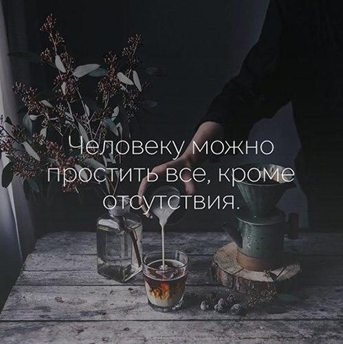 Фото №456254228 со страницы Мамета Чабанова