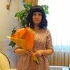 Natalya Skuratova