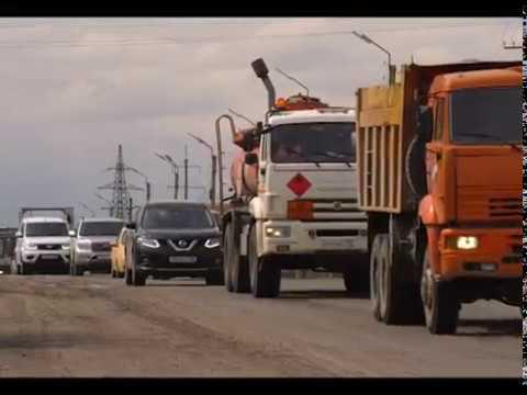 Когда отремонтируют дороги в Нефтеюганске?