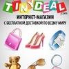 TinyDeal.com - Интернет-магазин с бесплатной дос