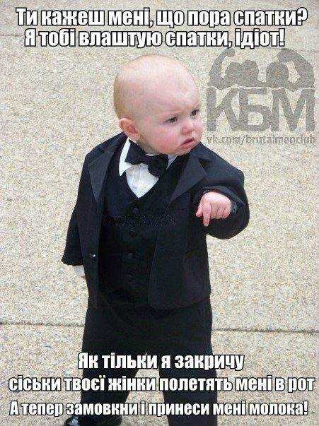 Украина ведет переговоры с рядом стран о валютных свопах для увеличения резервов, - МВФ - Цензор.НЕТ 4648