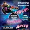 """ТСК """"КУНЦЕВО""""- спортивные танцы на Молодежной!!!"""