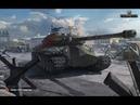 СТРИМ ЛБЗ 2 0 СОЮЗ 3 ОТМЩЕНИЕ World of Tanks