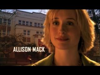 Заставка из сериала Тайны Смолвиля (сериал 2001 – 2011) ( 720 X 1280 ).mp4