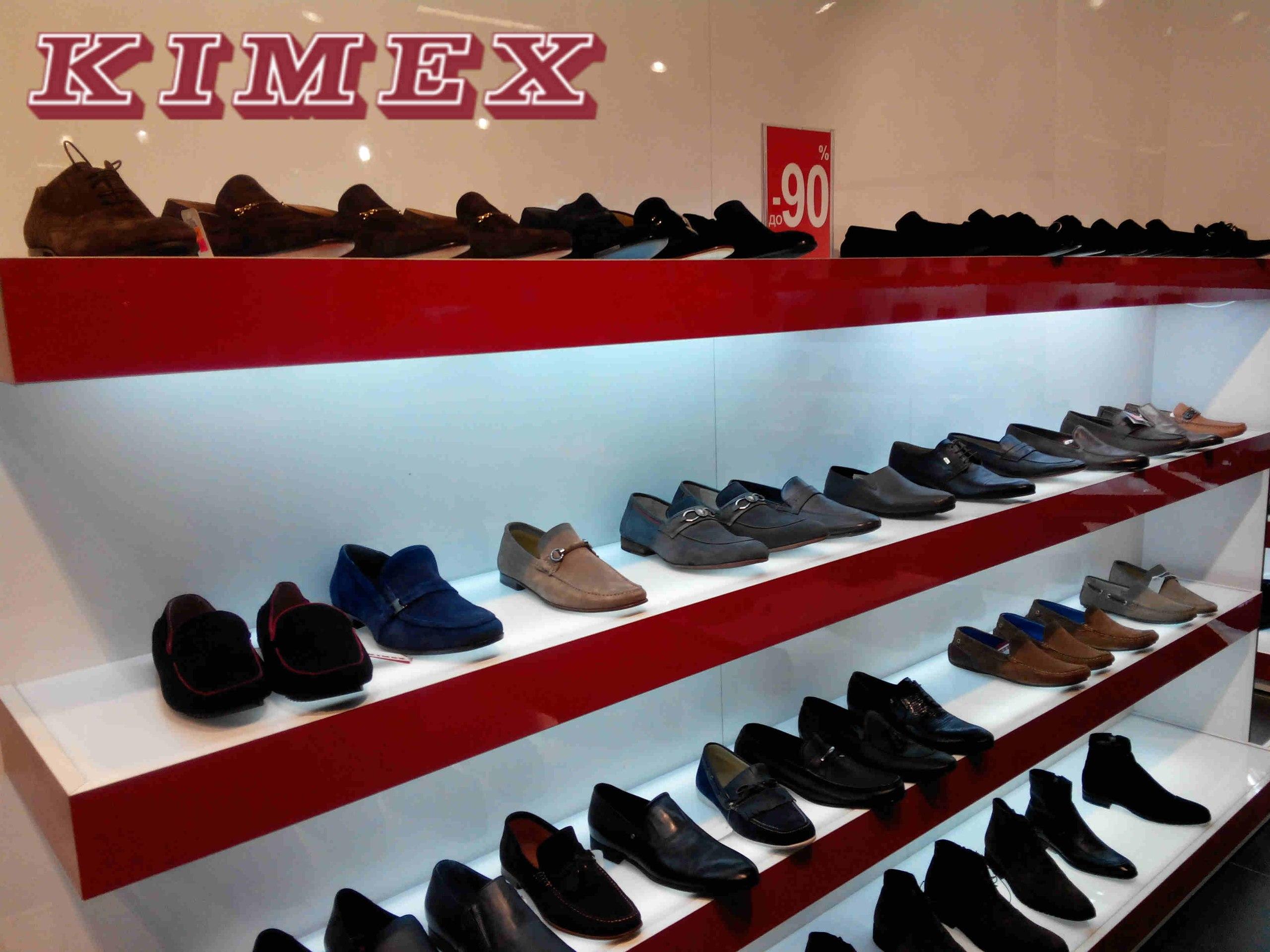 073b33068 Кимекс алматы скидки на обувь