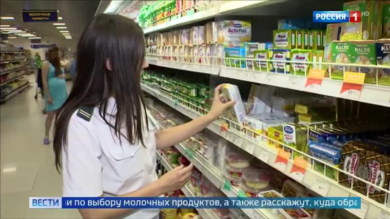 Роспотребнадзор запустил горячую линию по качеству молочных продуктов
