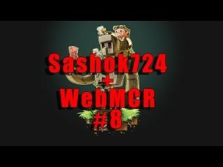 [8] Как создать проект Minecraft - Привязка лаунчера sashok724 к WebMCR