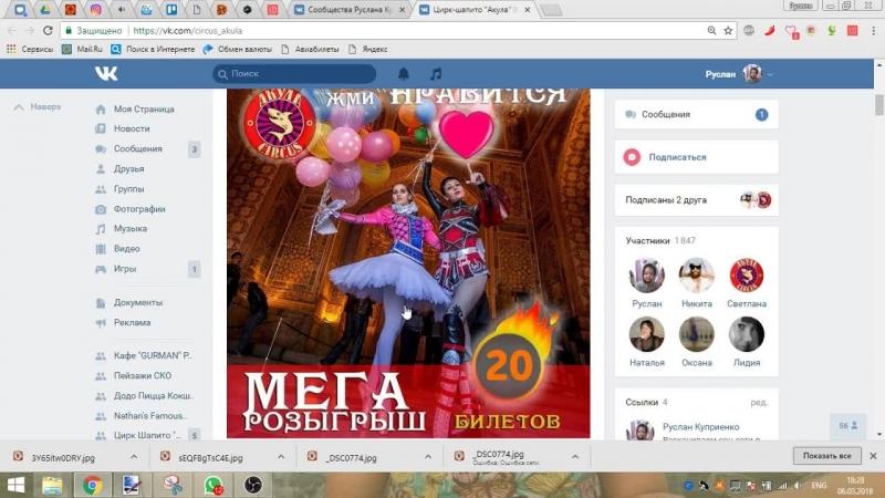 Live: Цирк-шапито Акула Узбекистан город Бухара