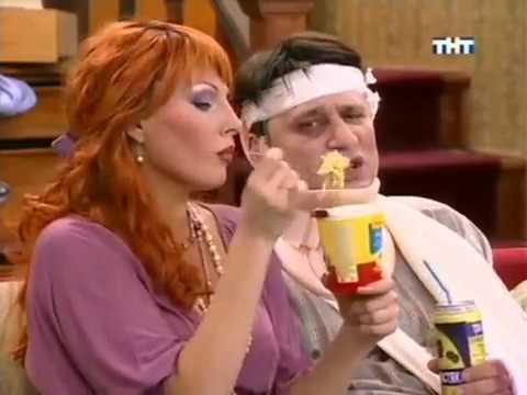 Счастливы вместе 1 сезон 53 серия Сериал Букины