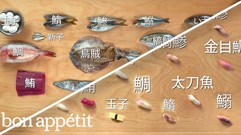 How to Make 12 Types of Sushi with 11 Different Fish Handcrafted Bon Appétit
