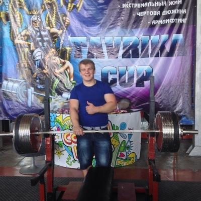 Дима Госман