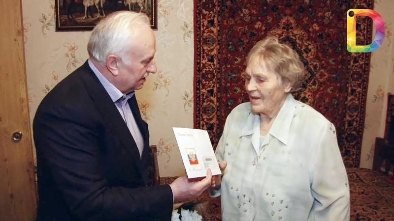 Ветераны Долгопрудного принимают поздравления Новости Долгопрудного