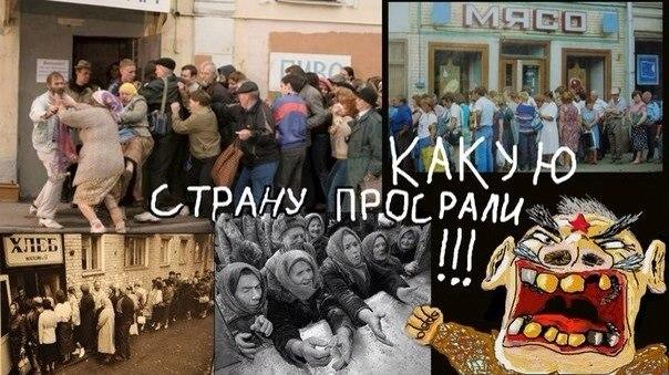 ЕС и НАТО должны быть открытыми для членства Украины, - экс-посол США - Цензор.НЕТ 1706