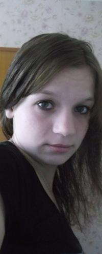 Анастасия Трофимова, 26 марта 1996, Екатеринбург, id154095297