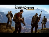 Tom Clancy's Ghost Recon Wildlands# 1(Evgen833)