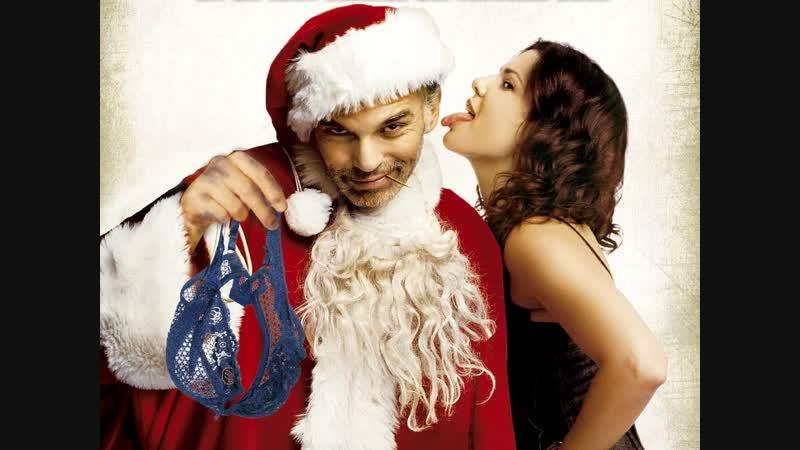 Плохой Санта - Bad Santa (2003)