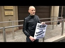 Протест у АП РФ в связи с выборами Губернатора в Приморье / LIVE 18.09.18