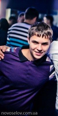 Денис Жеглов, 28 марта 1993, Луганск, id138769539
