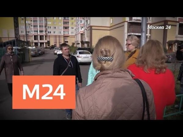 Спорная территория осторожно двери закрываются Москва 24