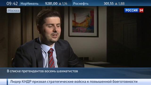 Новости на Россия 24 • Шахматы турнир в Москве назовет соперника Карлсена