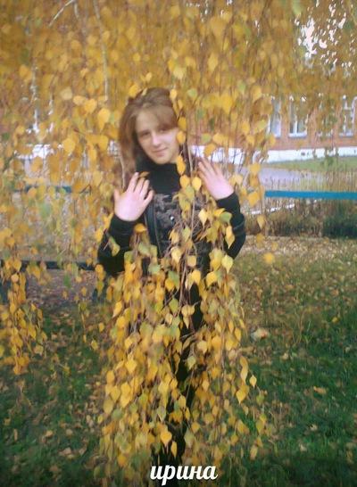 Ирина Байдюк, 7 ноября 1996, Житомир, id190564288