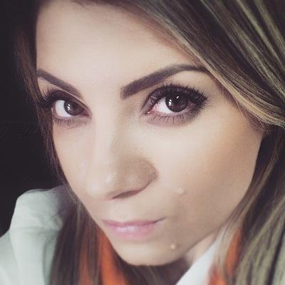 Ольга Алексо
