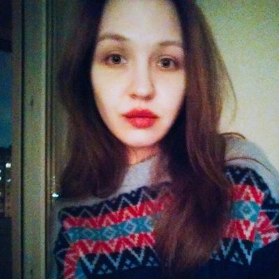 Регина Дмитриева