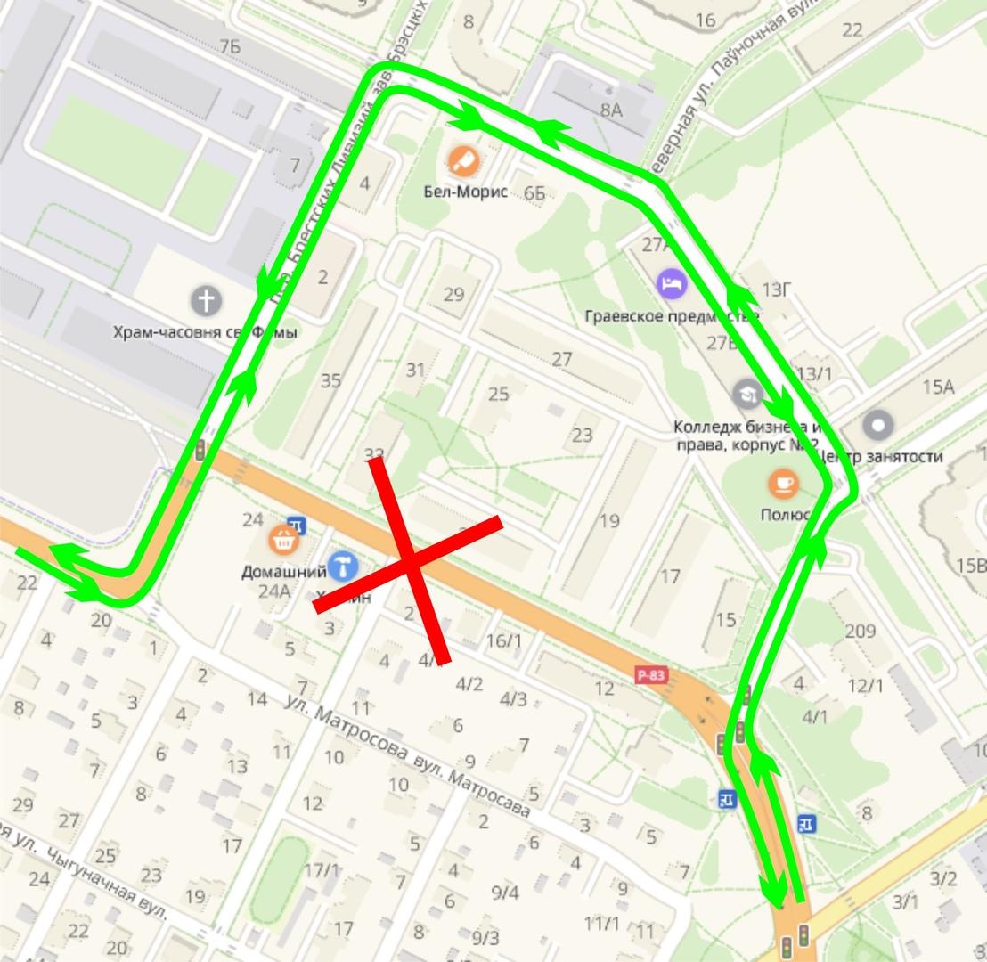 О запрещении движения на улице Брестских дивизий 1 и 2 мая