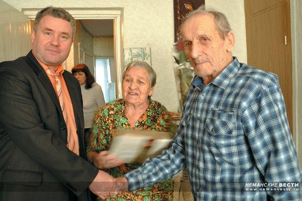 Неманские вести: Ветерану оптимизма не занимать