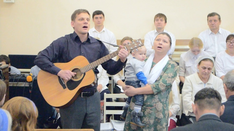 Вадим и Динара Ясюк г Нахабино Моск обл песня Иисус Христос наш Царь грядёт 18 11 2018г