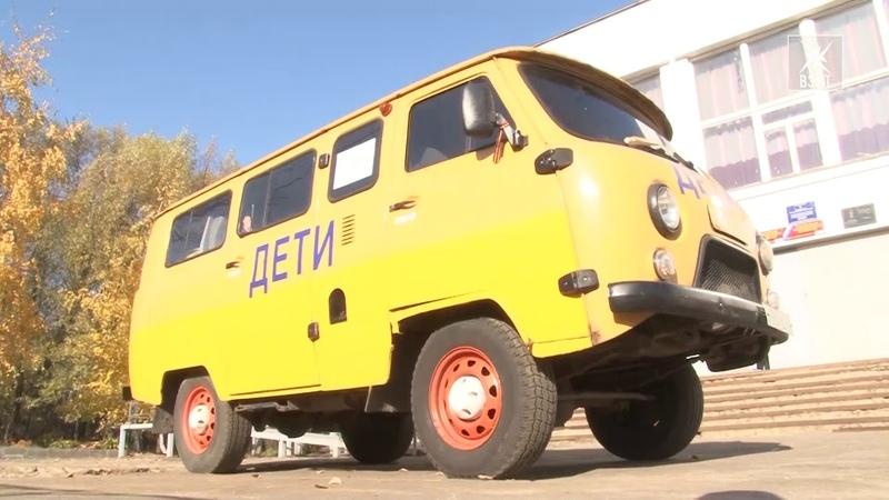 Доехать до школы быстро и безопасно Школьные автобусы оснастят программой РНИС