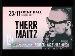 Therr Maitz | 25 ноября | Prime Hall