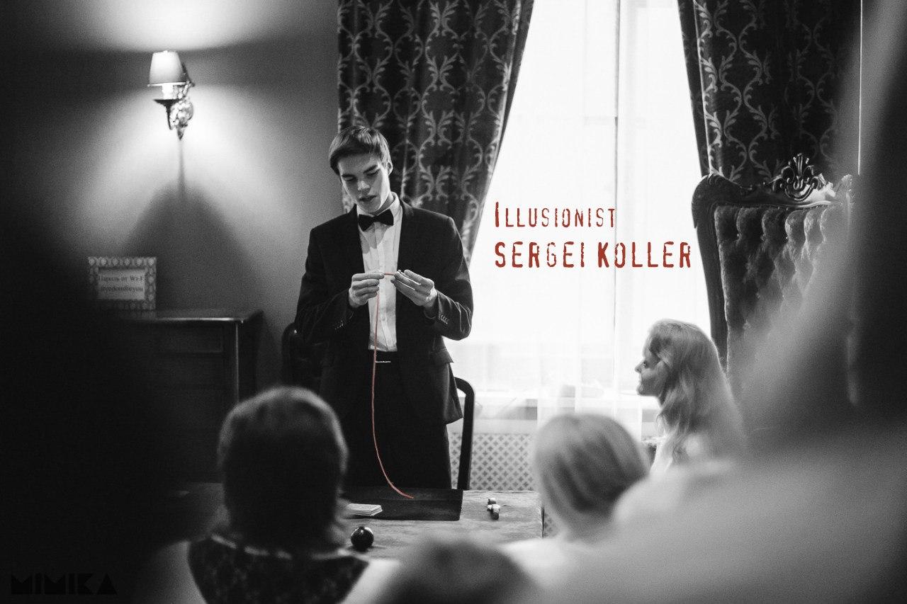 Sergey Koller, Санкт-Петербург - фото №11
