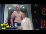 кирилл терешин руки базуки vs арнольд шварценеггер фильм близнецы