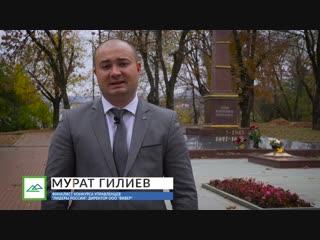 Мурат Гилиев, финалист «Лидеров России», о Конкурсе «Новая высота»