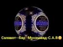 Salavot bar MUHAMAD s a v