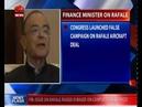 Interview of Finance Minister Arun Jaitley