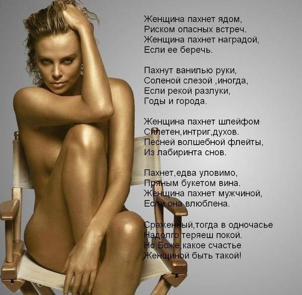 О женщинах))) - Страница 3 VM-t6qD1lrY