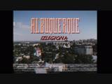 IZLEGIONA - АЛЬБУКЕРКЕALBUQUERQUE