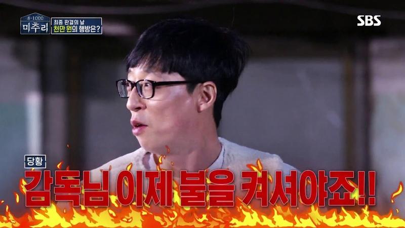 [Village Survival, the Eight] 장도연, 아침 기상미션 앞에 당당한 명불허전 '미녀 개그우먼' @미추475
